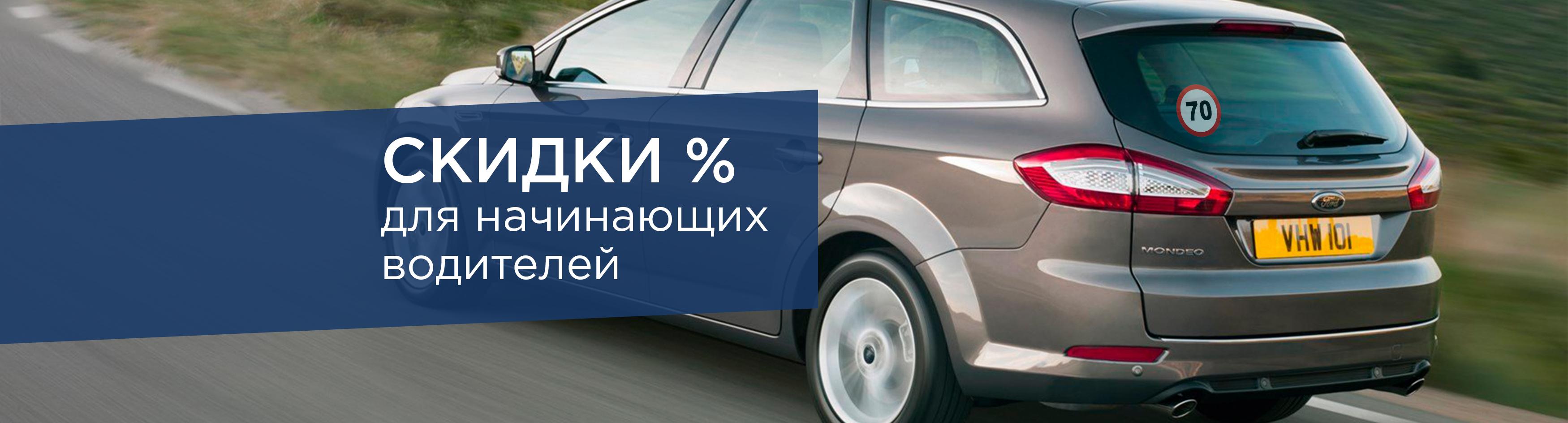магазин запчастей ford на орловской минск